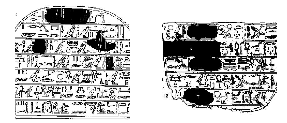 texto sarcofago