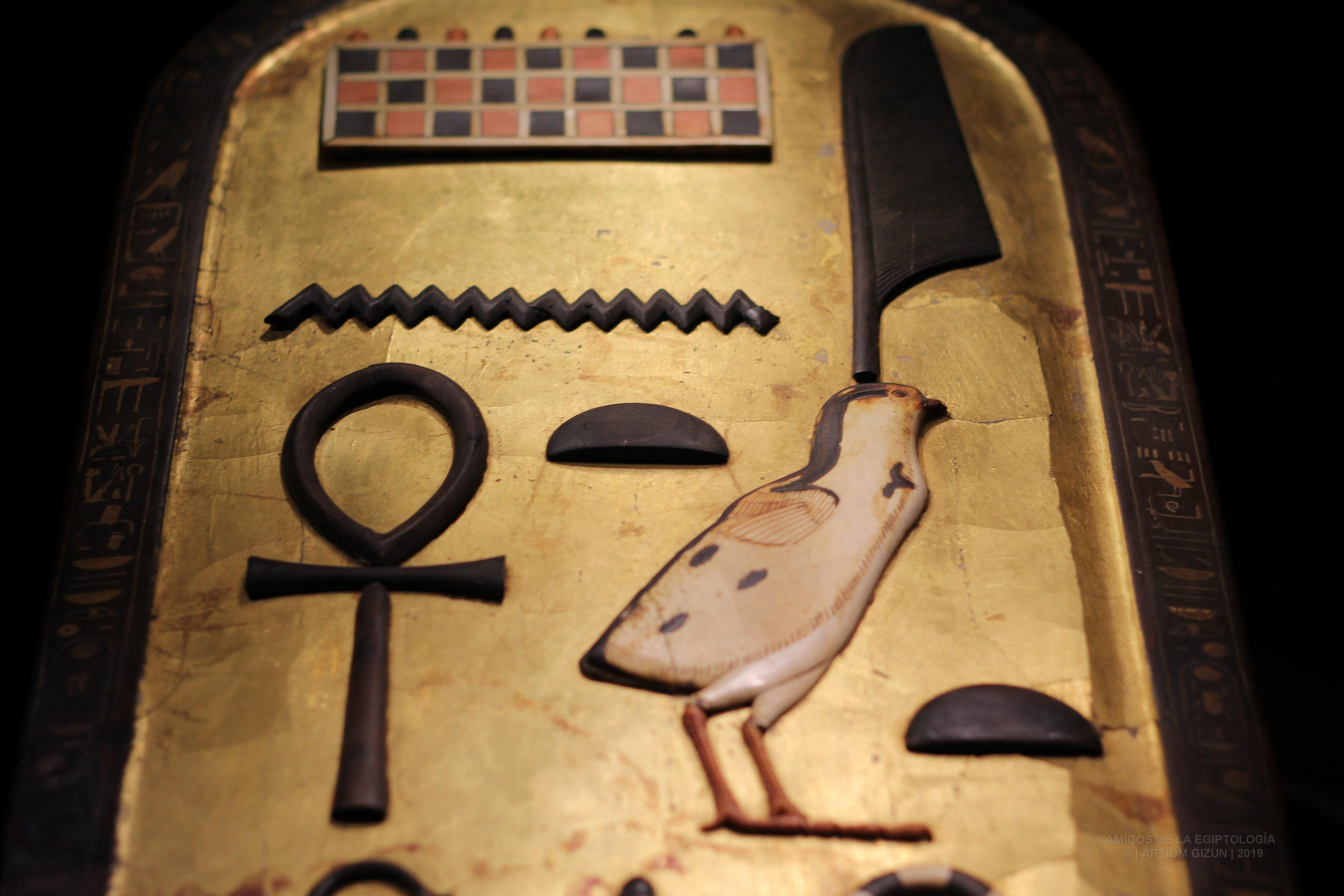 tutankhamon-12
