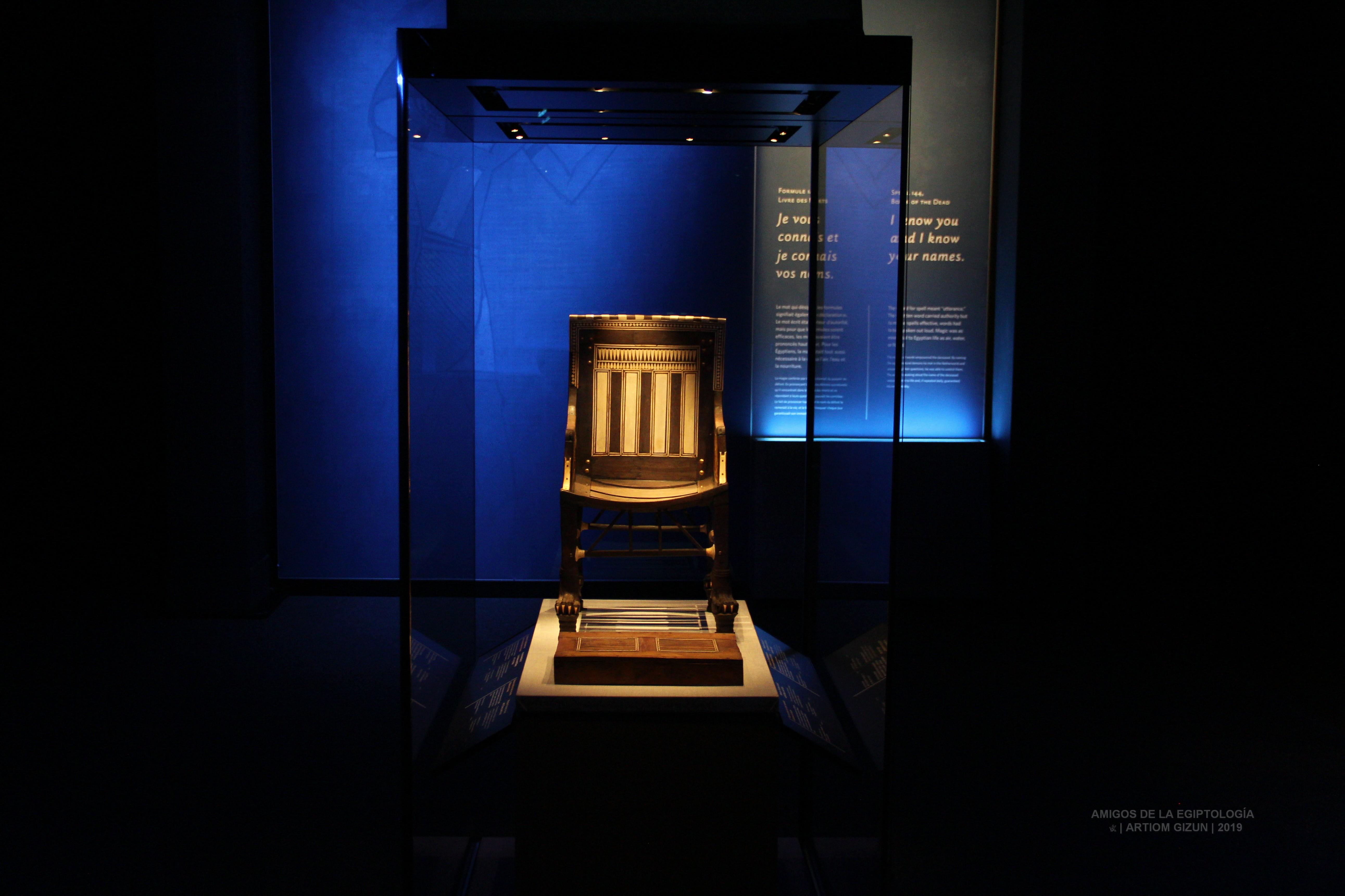 tutankhamon-7