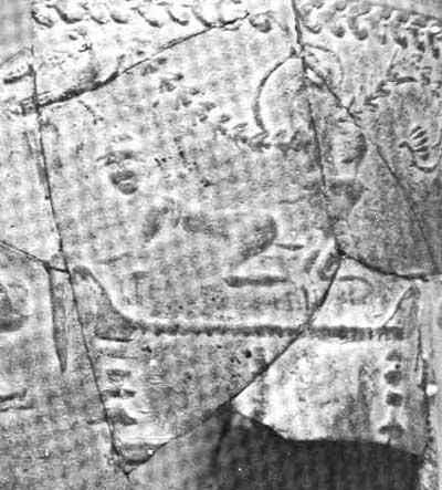 Relieve erotico en un vaso romano hallado en Galia, Francia. Circa siglo II° a.C.