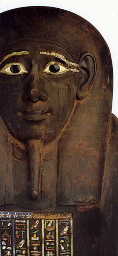 Procedencia: Tesoros Egipcios de la colección del Museo Egipcio de El Cairo. Francesco Tiradritti. Ediciones Folio, Barcelona (2000)