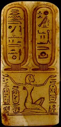 La estela representa a Ajnaton levantando los brazos hacia el cielo, el gesto característico de Shu, para mantener el cielo separado de la tierra y generar la vida que existe entre ambos. Shu es la Vida, luego Ajnaton es también la Vida, al identificarse con Shu. En lo alto, los cartuchos del Atón, que simbolizan todo el proceso: Ra-Horajty, que se regocija en el Horizonte