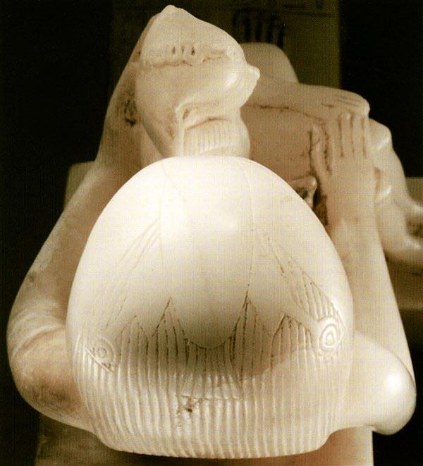 Fig. 2. Catálogo de la exposición L' art égyptien au temps des pyramides, París, 1999, p. 348