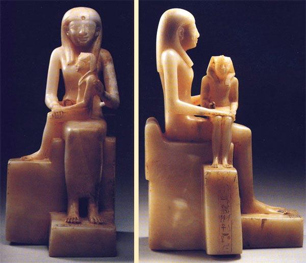 Fig. 3. Catálogo de la exposición L' art égyptien au temps des pyramides, París, 1999, p. 347