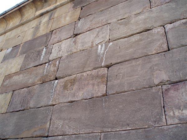 Estado de las paredes del Templo