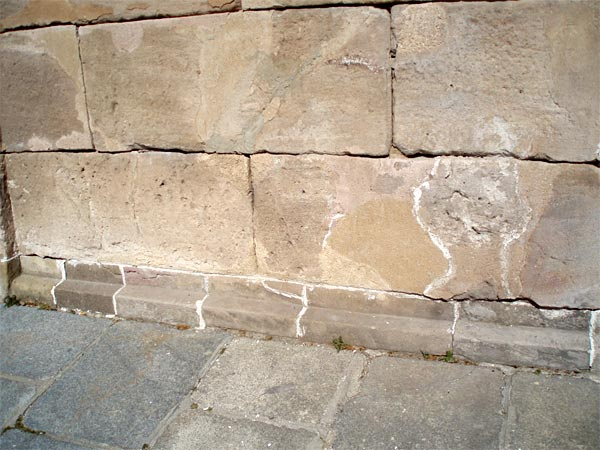 Grietas de las paredes