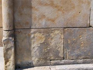 Detalles del estado en que se encuentra la fachada