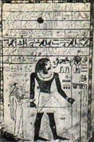 Notas sobre el cargo de Nomarca en el Reino Antiguo