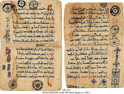 Hojas de un libro en Siriaco procedente del Sinaí (Egipto) s.XI con palabras en rojo
