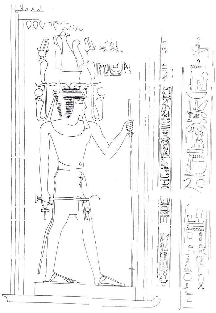 Foto. 7. Escultura de Amenofis III en una capilla sobre un trineo. Templo de Karnak. En Cahiers de Karnak VIII, p. 215, Fig. 1