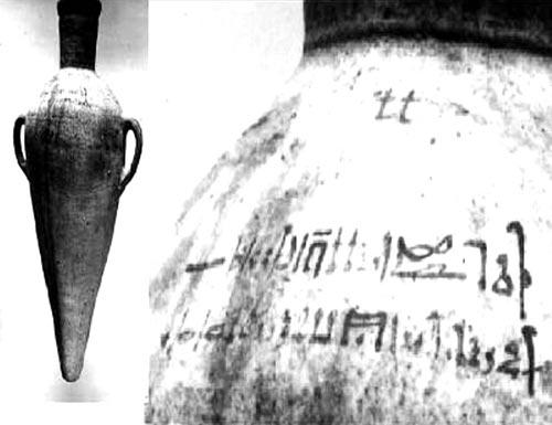 Foto 20 - Ánforas de vino encontradas en la tumba de Tutankamón