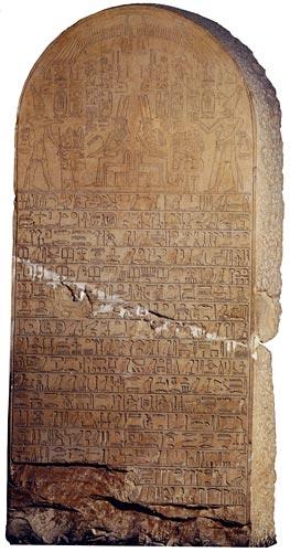 Fig. 5. Estela de Ahmose dedicada a su abuela Tetisheri (CG34002), descubierta por Petrie en Abidos.