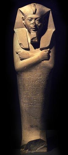 Fig. 14. Ushebty de Ahmose (BM 32191).
