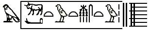 jeroglifico 1