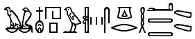 jeroglifico 2