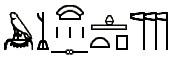 jeroglifico 3