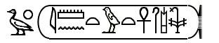 jeroglifico 5