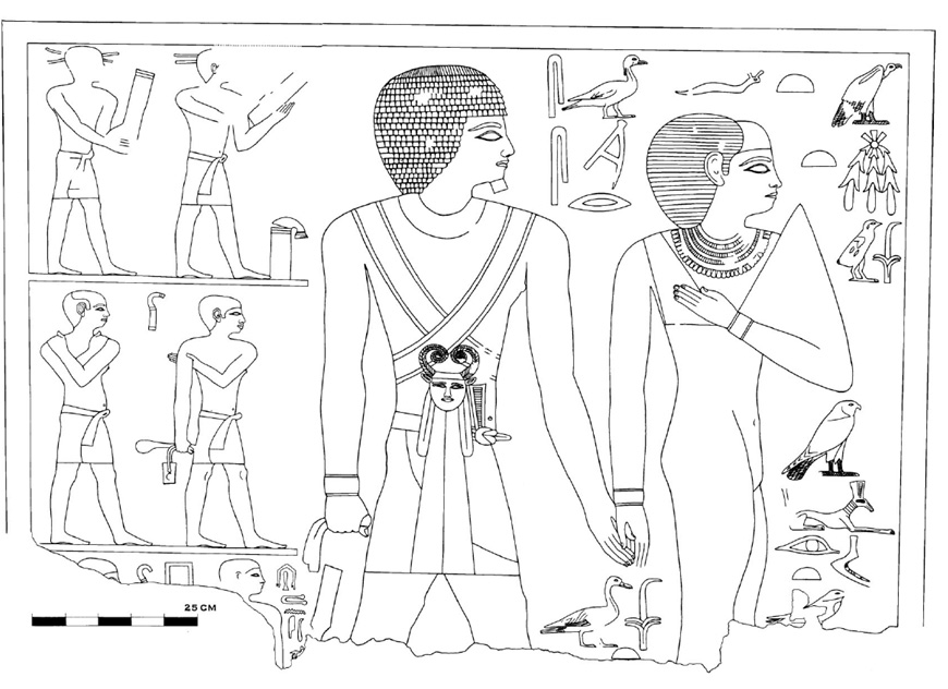 11-Reina mastaba Jufujaf en Simpson 1978