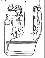 4-Djoser-Heliopolis fragmento