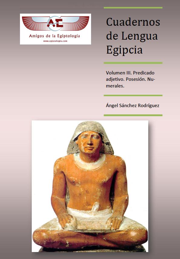 portada cuadernos III-predicado