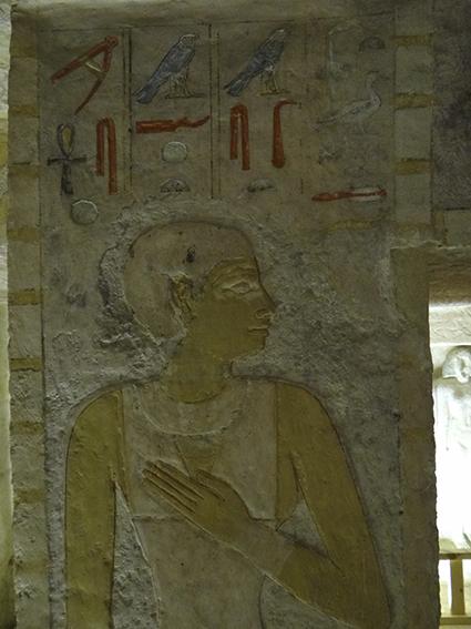 La reina egipcia Meresankh III, posiblemente esposa de Kefrén. Fue enterrada en Giza en la mastaba G7520-7530