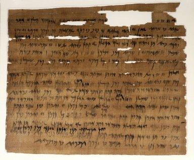 2- Papiro del Matrimonio-Elefantina