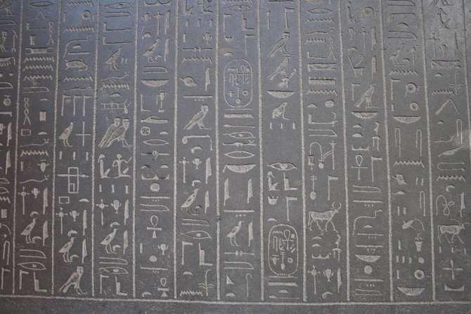 museo_britanico_031-3471-670-620-80
