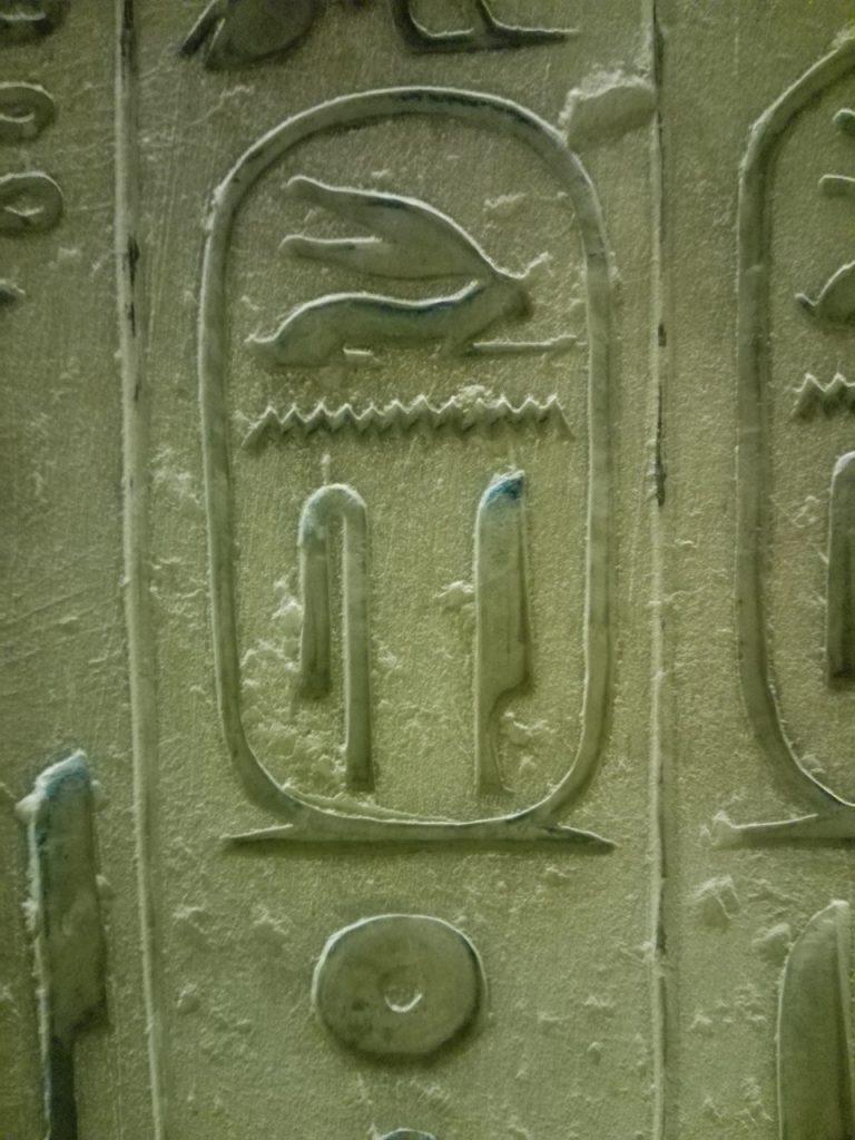 cartucho-faraon-unas