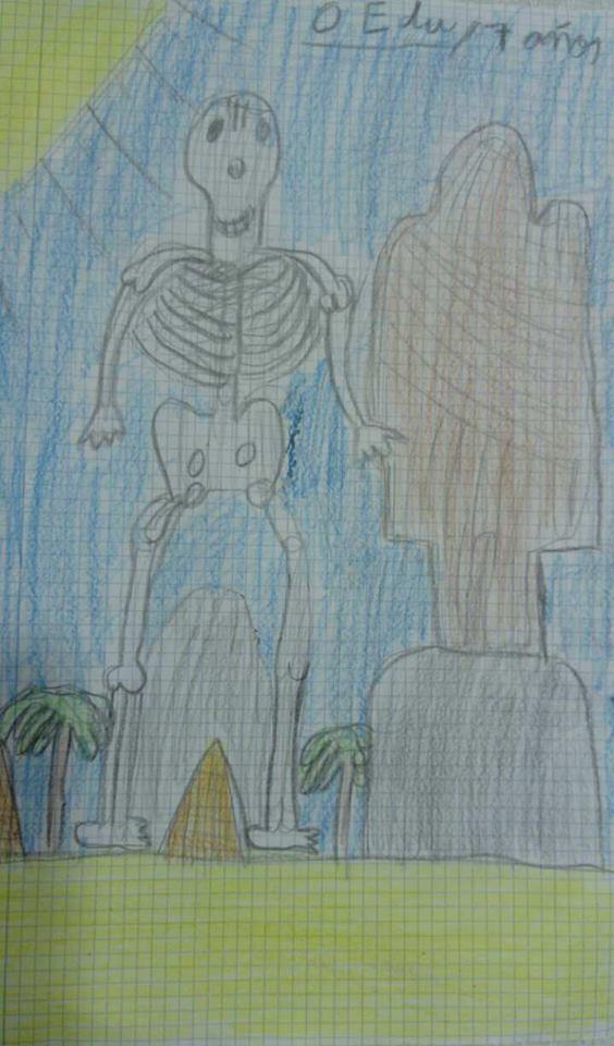 Dibujo de momia egipcia Eduardo Jofre. Edad 7 años