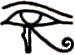 signo-udyat-ojo