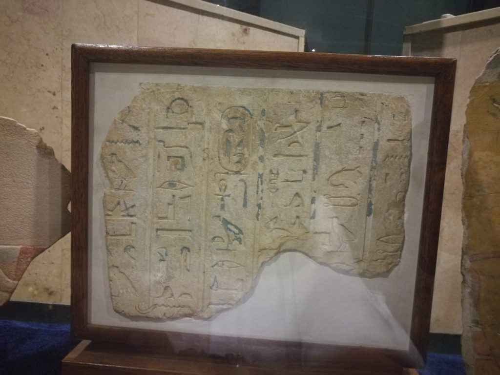 museo_luxor-17