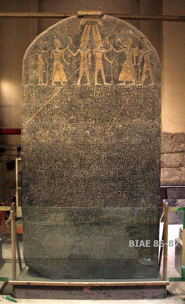1.Isra stela copia