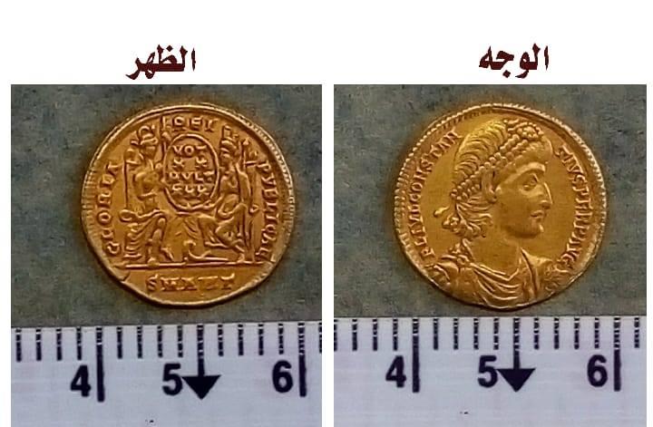 monedas-constancio